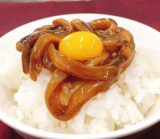 画像2: 真いか肝醤油つくり 120g×3本セット(5%OFF価格) (2)