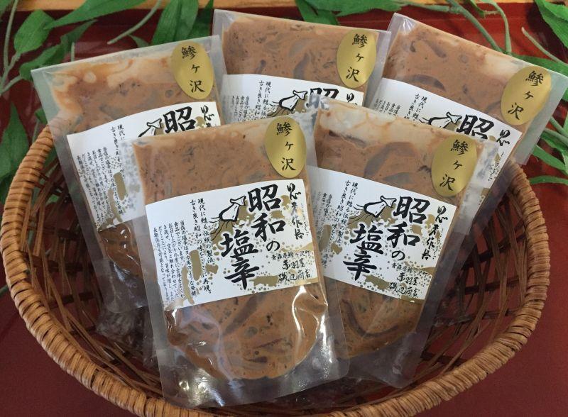 画像1: 昭和の塩辛 100gエコパック5袋 (5%OFF価格) (1)