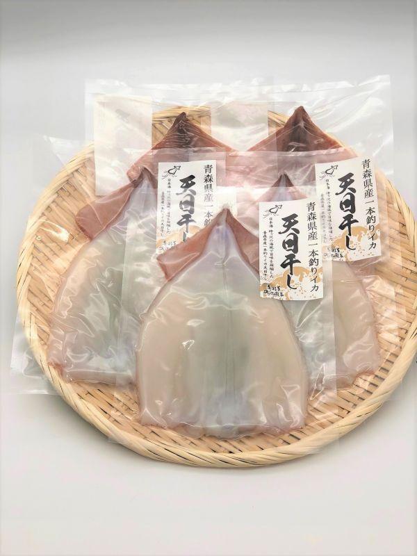 画像1: 青森県産 生干しイカ  特大サイズ(200g以上お約束)× 5枚セット     ( 12.5%OFF価格)   ) (1)