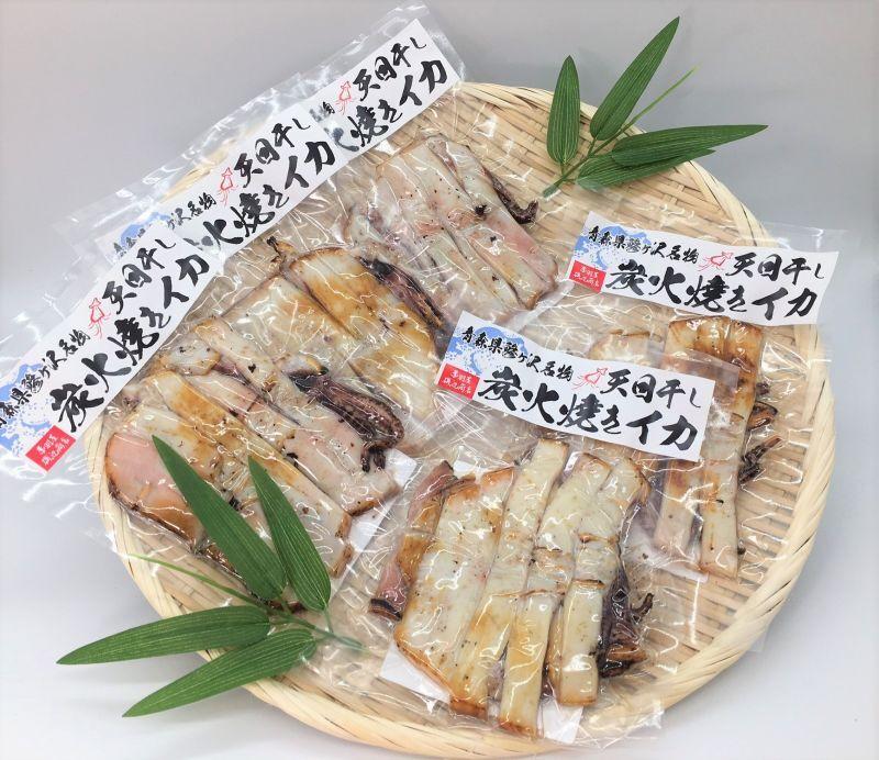 画像1: 炭火で丁寧に焼き上げた 鰺ヶ沢名物生干し焼きイカ 120g×5パック(10%OFF価格) (1)