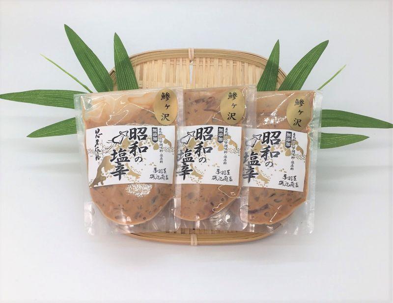 画像1: 昭和の塩辛 100g エコパック3袋 (1)